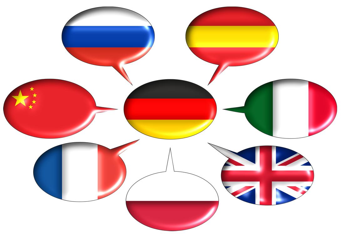 Flaggen verschiedener Nationen